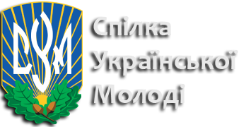 Ukrainian-Youth-Association-of-Canada.png